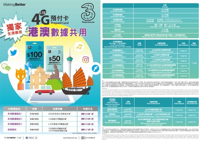 A5_handbill_005